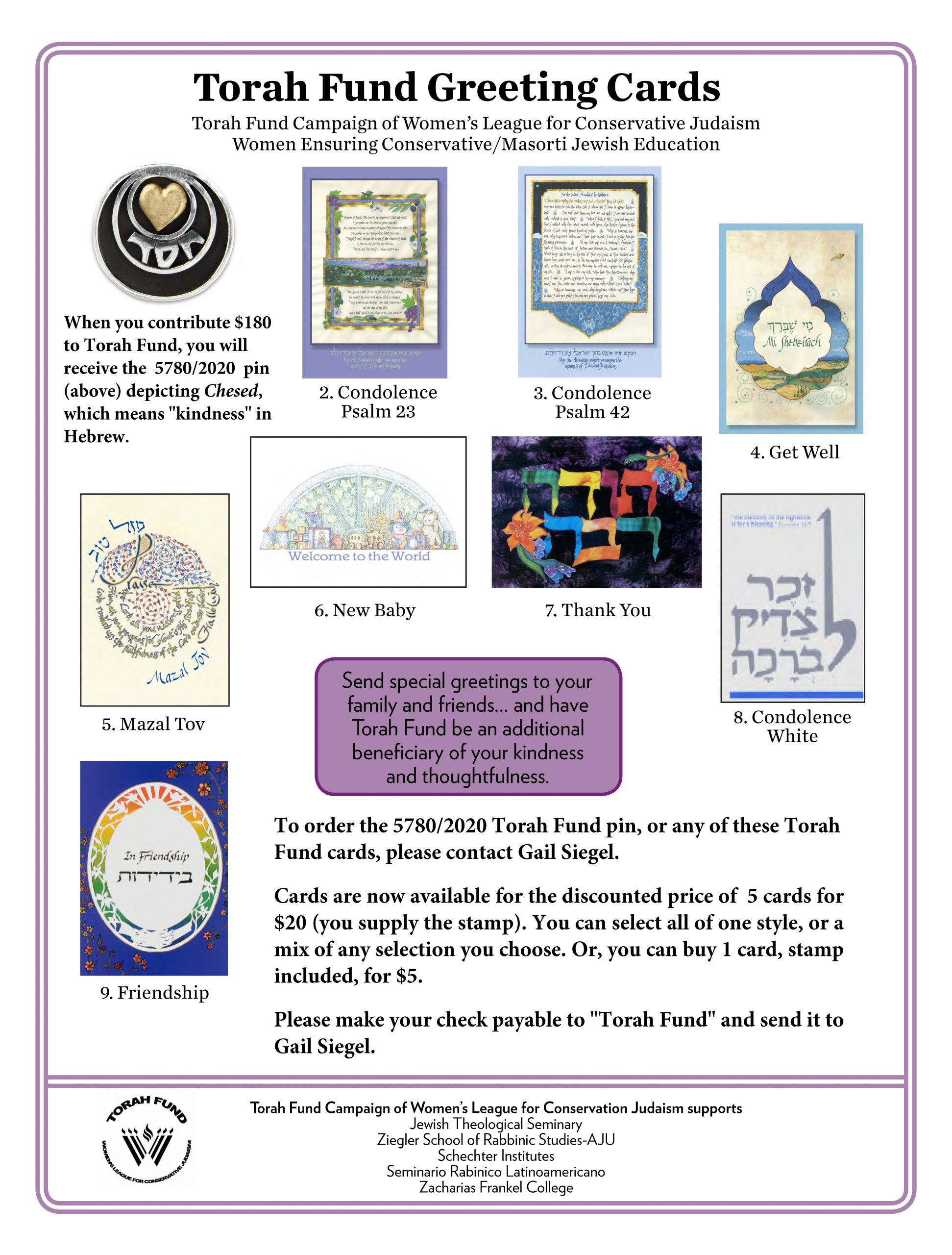 Torah Fund Flyer 2020
